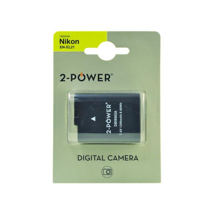 2-Power Digital Camera Battery 7.4v 1200mAh